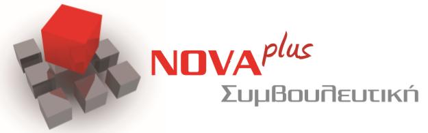 NovaPlus